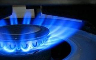 Почему коптит газовая плита с баллоном пропана: причины неисправности и пути их устранения