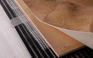 Руководство по монтажу электрического теплого пола под линолеум