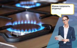 Что делать, если отрезали газ в частном доме: обзор правовой стороны вопроса