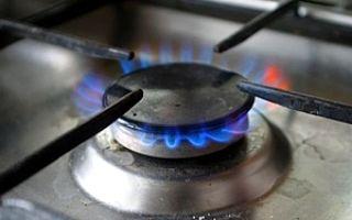 Порядок переоформления договора на газ при смене собственника и обзор необходимых документов
