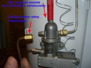 Что делать если газовый камин не включается: возможные причины и способы решения проблемы