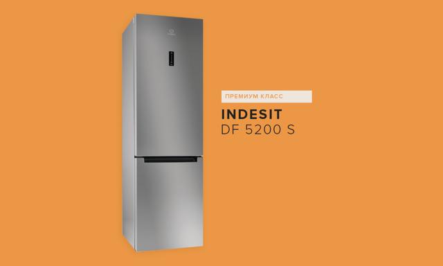 Рейтинг холодильников по качеству и надежности: ТОП-10 лучших моделей на рынке