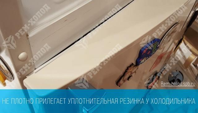 Не работает холодильник, а морозилка работает: причины и ремонт