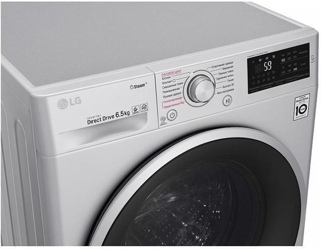 Ошибки стиральной машины lg: коды неисправностей + ремонтные советы