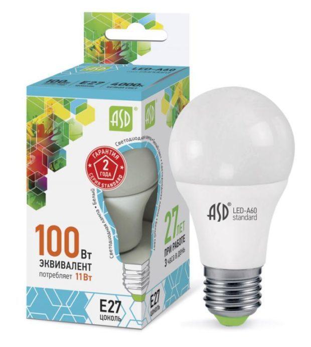 Светодиодные лампы asd: назначение + виды лампочек и мнение о продукте