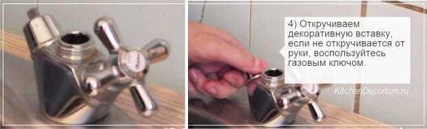 Ремонт смесителя своими руками: как починить кран самостоятельно