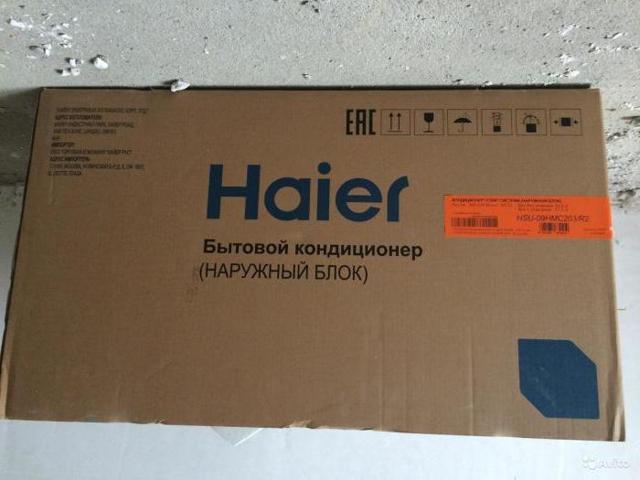Сплит-система haier hsu-07htm03/r2: обзор функци и характеристик, отзывы владельцев + сравнение с конкурентами