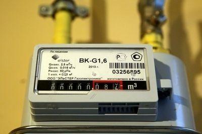 Можно ли отказаться от установки газового счетчика: что говорит закон?