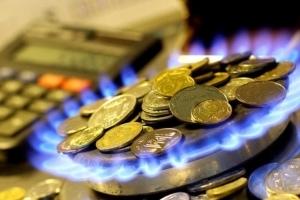Норма потребления газа на 1 человека в месяц в доме без счетчика: как посчитать расходы за газ