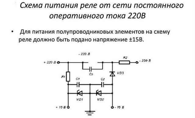 Электромагнитное реле: устройство, виды, маркировка, подключение и регулировка