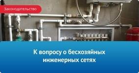 Правила эксплуатации газового оборудования в жилых домах: обзор мер обеспечения безопасности