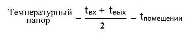 Расчет радиаторов отопления: как рассчитать мощность батарей и их количество