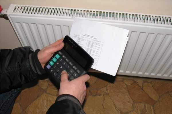 Энергосберегающие системы отопления: как можно сэкономить?