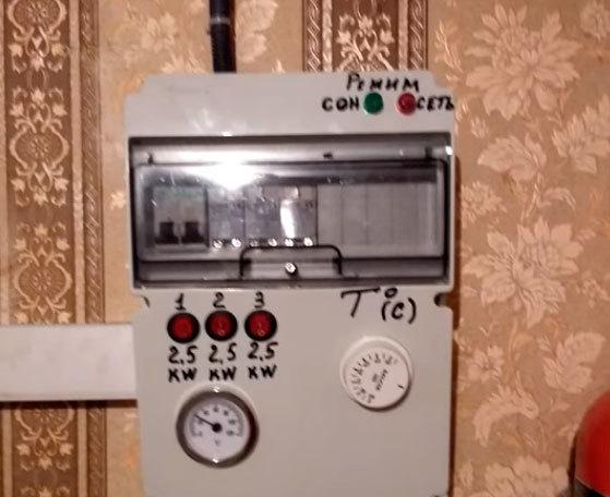 Отопление от электрокотла: принципы и схемы устройства системы отопления на базе электрического котла