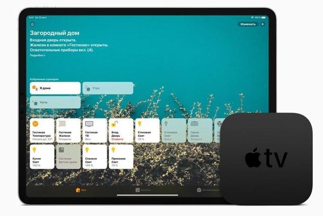 Умный дом apple: проектирование