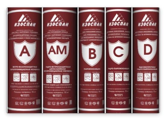 Изоспан a, b, c, d: обзор, чем отличаются, характеристики, какой лучше выбрать