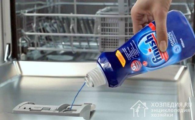 Как правильно провести первый запуск посудомоечной машины