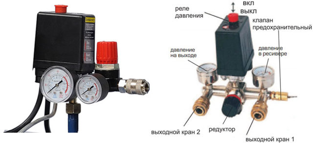 Реле давления для компрессора: устройство, маркировка, подключение и регулировка