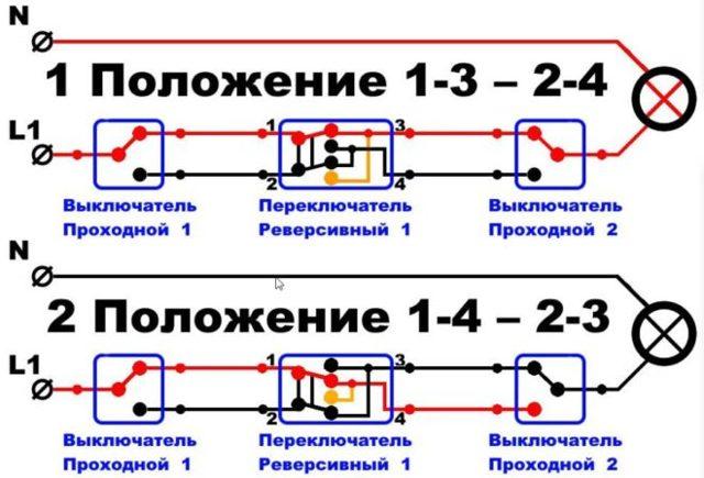 Умные выключатели: виды, маркировка, как выбрать и правильно подключить