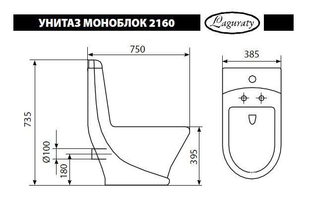 Унитаз моноблок: специфика конструкции и главные ориентиры выбора