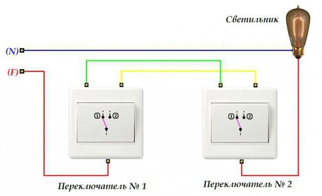 Как подключить двойной выключатель на две лампочки: схемы + советы по подключению