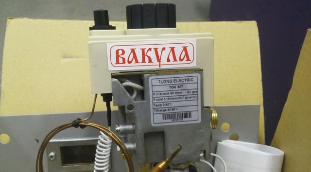 Настенный или напольный газовый котел - что лучше? Сравнительный обзор