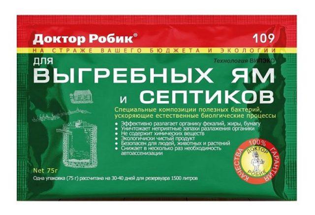 Бактерии для септиков