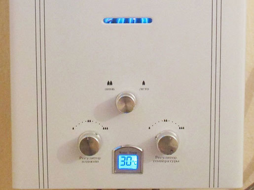 Ремонт газовой колонки