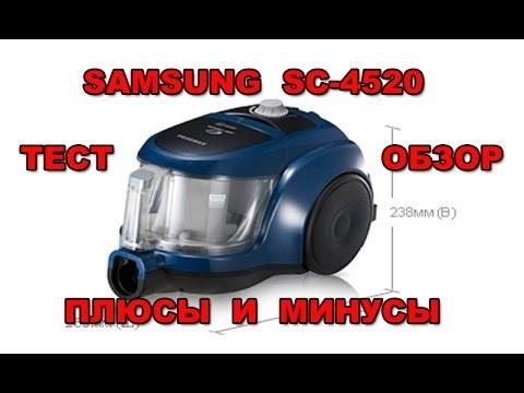 Обзор пылесоса samsung sc 18m2150sg: технические характеристики, функции, отзывы покупателей