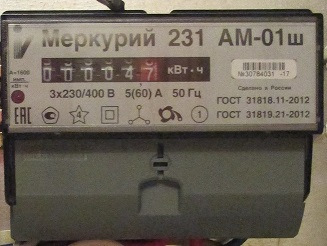 Уличный ящик для электросчетчика: требования к электрощитку + правила выбора и монтажа