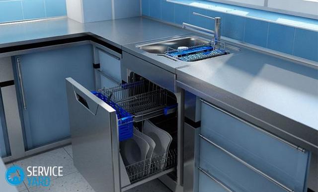 Самостоятельная установка фасада на посудомоечную машину: инструкции + советы