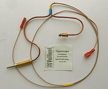 Ремонт теплообменника газовой колонки своими руками: пошаговый инструктаж